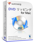 DVD リッピング for Mac