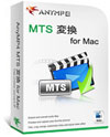 MTS 変換 for Mac