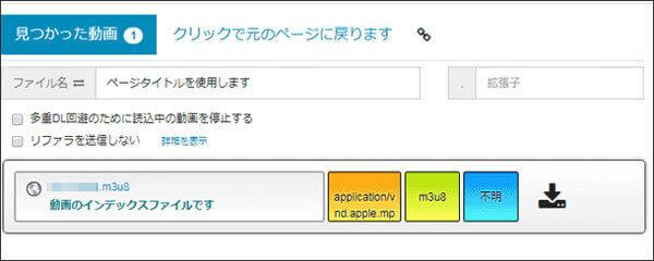サイト mp4 ダウンロード