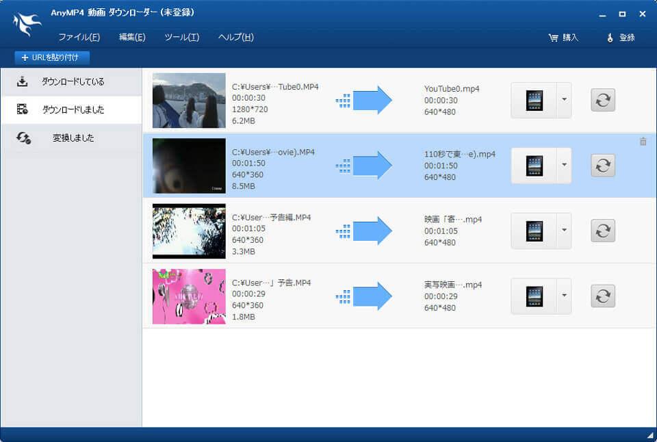 パワポ pdf 変換 高画質